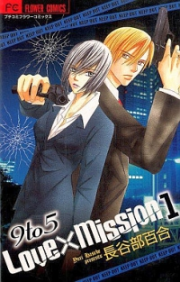 Manga: 9 to 5 Love x Mission