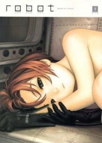 Manga: robot