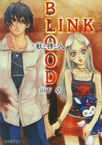 Manga: Bloodlink Series