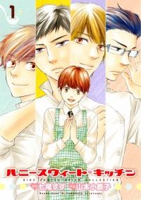 Manga: Honey Sweet Kitchen