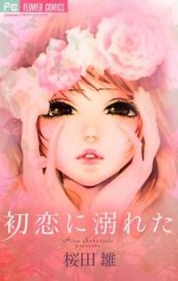 Manga: Hatsukoi ni Oboreta