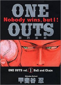 Manga: One Outs: Nobody wins, but I!