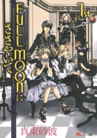Manga: Until the Full Moon