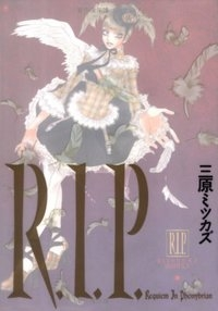 Manga: R.I.P.: Requiem in Phonybrian