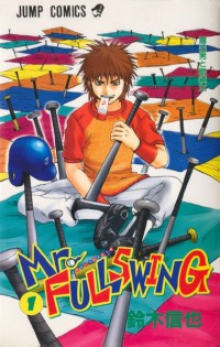 Manga: Mr. Fullswing