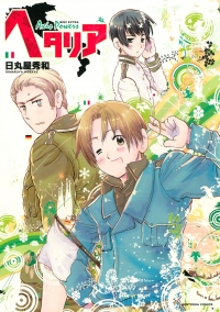 Manga: Hetalia: Axis Powers