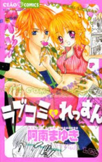 Manga: Love Comi Lesson