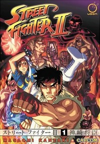 Manga: Street Fighter II