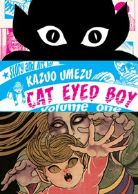 Manga: Cat Eyed Boy