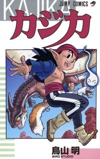 Manga: Kajika