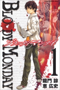 Manga: Bloody Monday