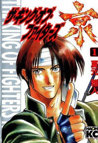 Manga: The King of Fighters: Kyo