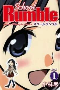 Manga: School Rumble