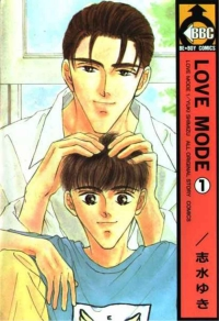 Manga: Love Mode