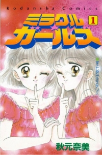 Manga: Miracle Girls