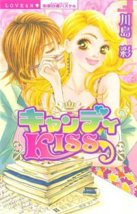 Manga: Candy Kiss