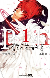 Manga: Platinum End