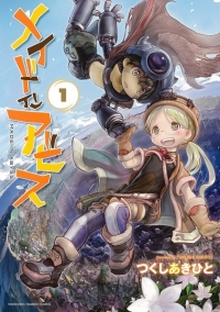 Manga: Made in Abyss