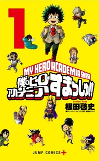 Manga: My Hero Academia Smash!!