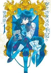 Manga: The Case Study of Vanitas