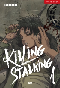 Manga: Killing Stalking