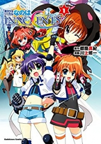Manga: Mahou Shoujo Lyrical Nanoha InnocentS