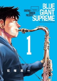 Manga: Blue Giant Supreme