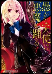 Manga: Die mit dem Teufel tanzt
