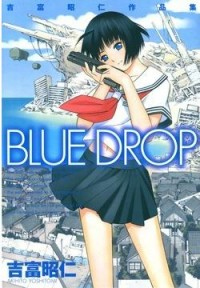 Manga: Blue Drop