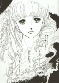Manga: Marine