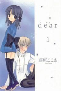 Manga: Dear