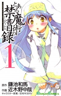 Manga: A Certain Magical Index