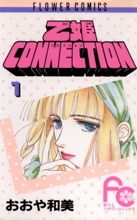 Manga: Otohime Connection