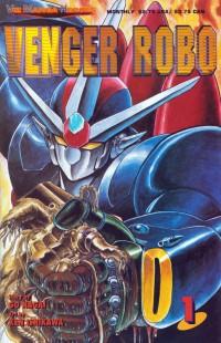 Manga: Venger Robo