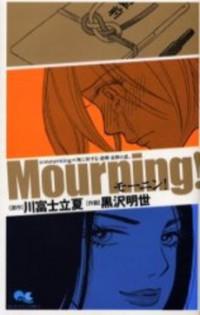 Manga: Mourning!
