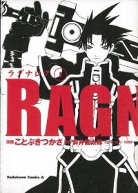 Manga: Götterdämmerung