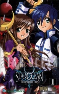 Manga: Star Ocean: Till the End of Time