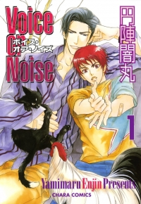 Manga: Voice or Noise