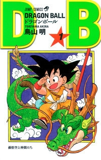 Manga: Dragon Ball