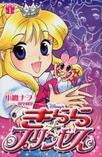 Manga: Disney's Kilala Princess