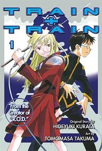 Manga: TRAIN+TRAIN