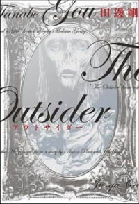 Manga: The Outsider