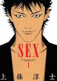 Manga: Sex