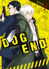 Manga: Dog End
