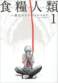 Manga: Starving Anonymous