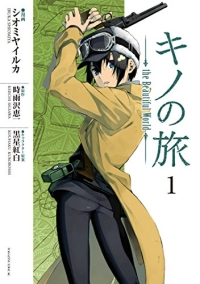Manga: Kino no Tabi: The Beautiful World