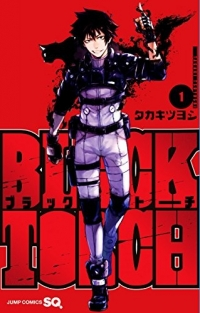 Manga: Black Torch