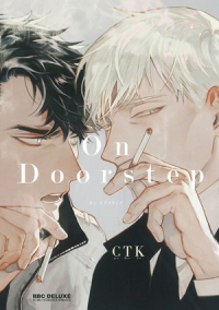 Manga: On Doorstep