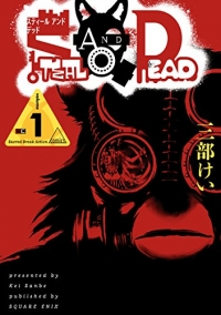 Manga: Steal and Dead