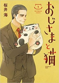 Manga: A Man and His Cat